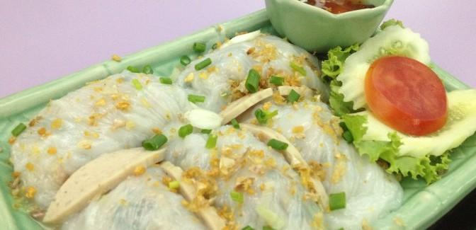 พาชิมมาดามออง อาหารเวียดนาม ซอยรางน้ำ
