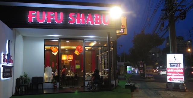 Fufu บุฟเฟ่ต์ชาบูไต้หวัน