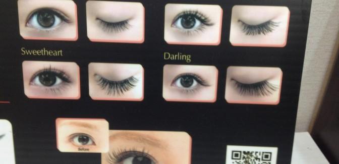 แนะนำร้านต่อขนตาในกรุงเทพ